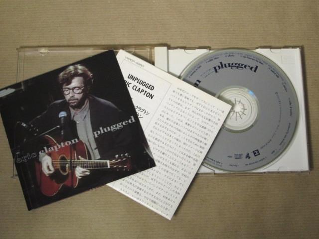 「アンプラグド~アコ-スティック・クラプトン/エリック・クラプトン」国内盤CD