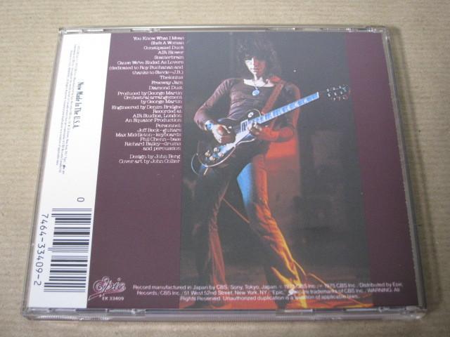 「BLOW BY BLOW/JEFF BECK」輸入盤CD