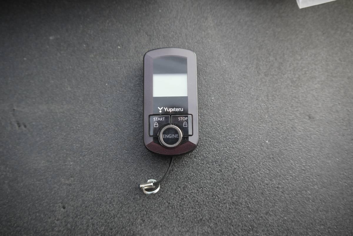 ユピテル 双方向 液晶タイプ VE-E7710st リモコンエンジンスターター _画像4