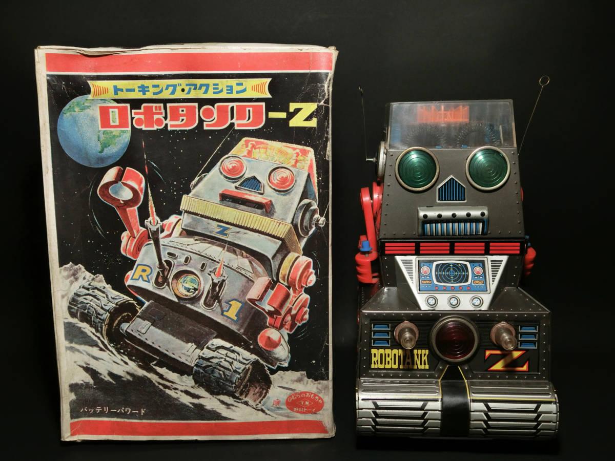 昭和レトロ 野村トーイ製『日本語版トーキングアクション ロボタンクZ(ROBOTANK Z)』箱付 バッテリー/ブリキ玩具/SF/戰車_画像1