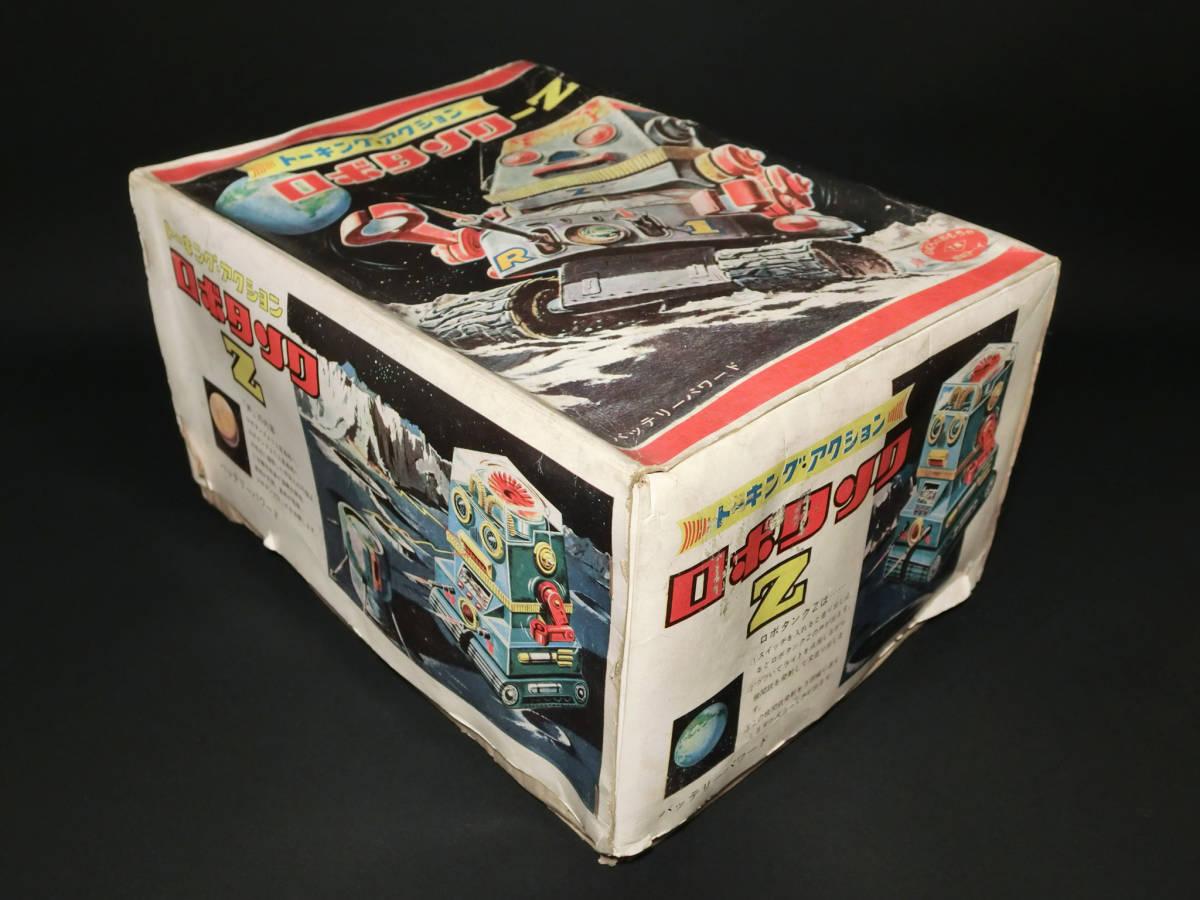 昭和レトロ 野村トーイ製『日本語版トーキングアクション ロボタンクZ(ROBOTANK Z)』箱付 バッテリー/ブリキ玩具/SF/戰車_画像10
