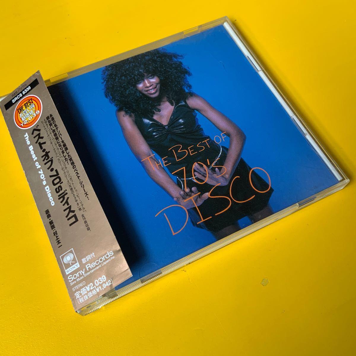 USED CD★国内盤★ベスト・オブ・70's ディスコ◆オムニバス ◆Best Of 70's Disco