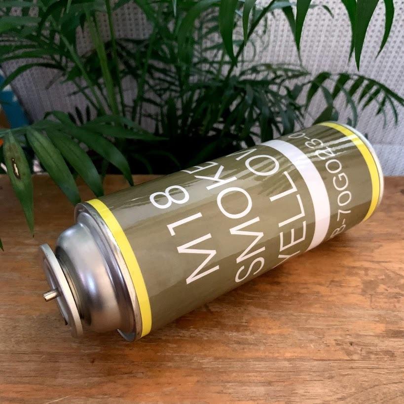 CB缶(カセットガス)マグネットカバー★M18スモークグレネード(黄)デザイン