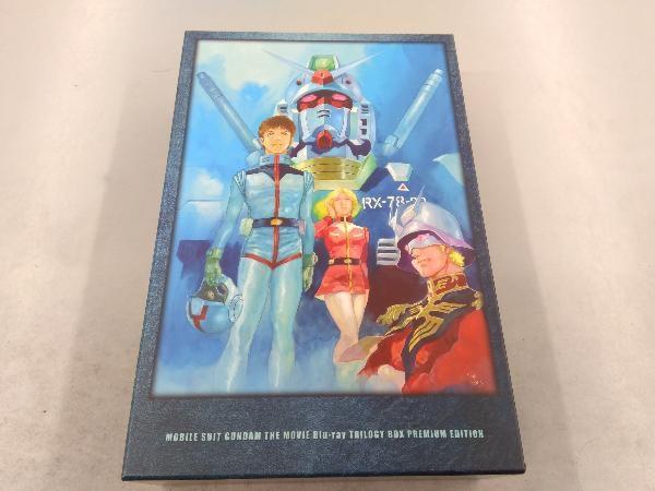 劇場版 機動戦士ガンダムBlu-ray トリロジーボックス プレミアムエディション(初回限定版)(Blu-ray Disc)_画像2