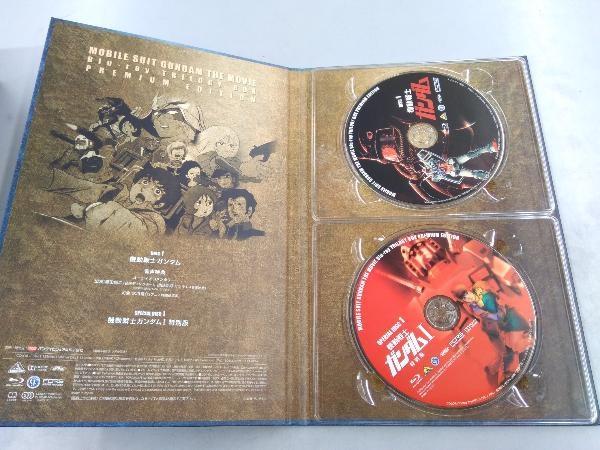 劇場版 機動戦士ガンダムBlu-ray トリロジーボックス プレミアムエディション(初回限定版)(Blu-ray Disc)_画像4