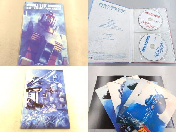 劇場版 機動戦士ガンダムBlu-ray トリロジーボックス プレミアムエディション(初回限定版)(Blu-ray Disc)_画像9