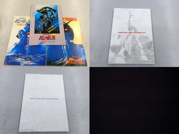 劇場版 機動戦士ガンダムBlu-ray トリロジーボックス プレミアムエディション(初回限定版)(Blu-ray Disc)_画像10