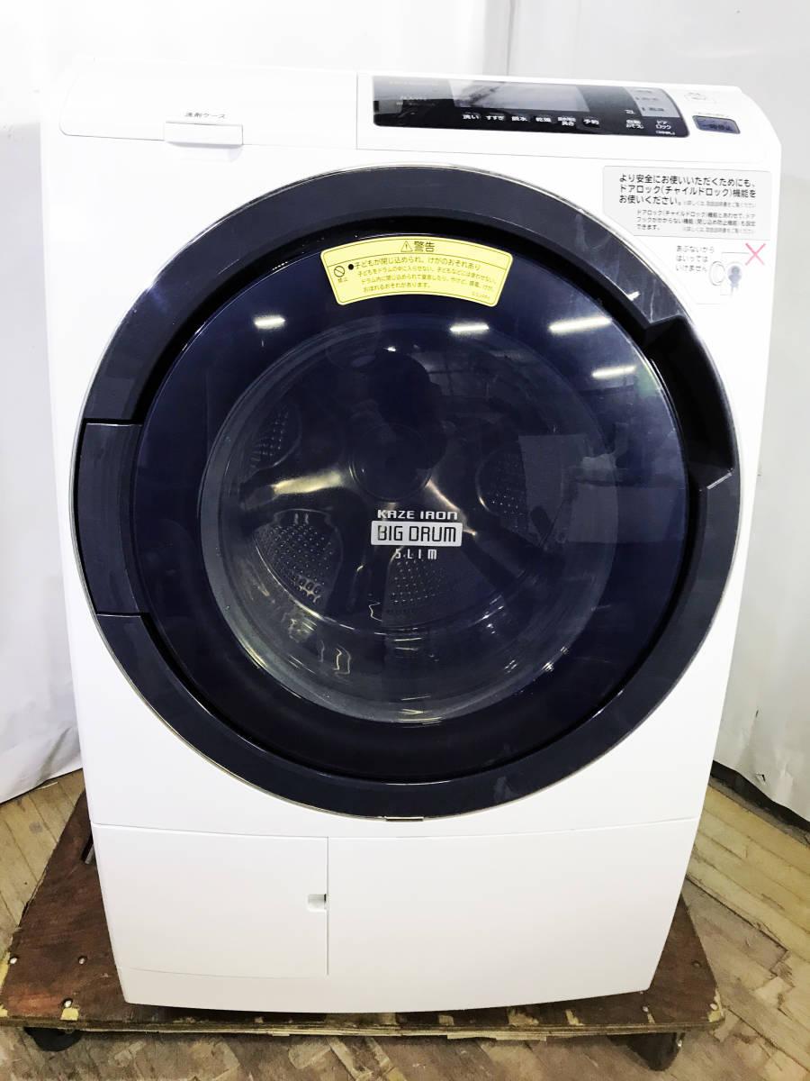 ★送料無料★2017年製★★超美品 中古★日立 10kg「センサービッグドラム洗浄!!」風アイロン搭載 ドラム式洗濯乾燥機【BD-SG100AL】E529_画像5