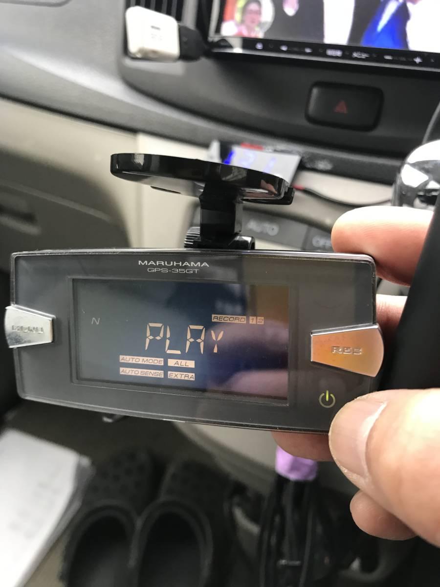 A-141 ◇MARUHAMA レーダー探知機 GPS-35GT◇送料520円~_画像2