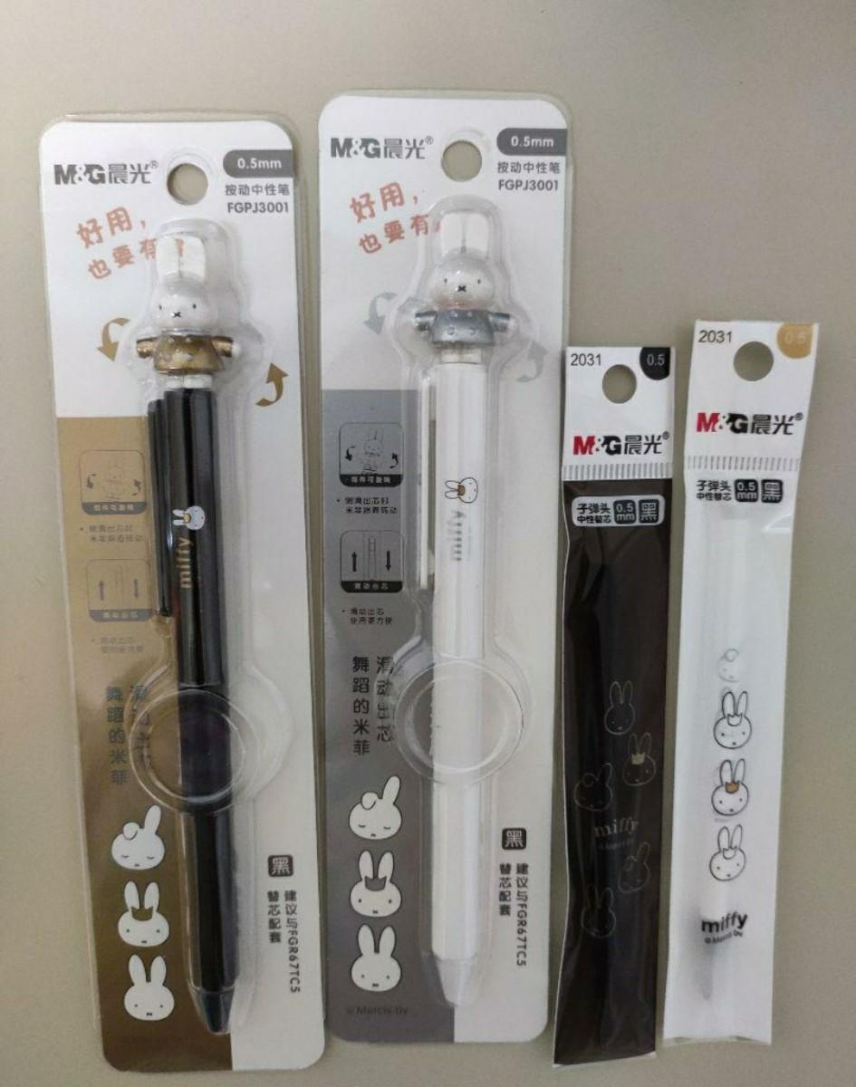 海外限定 ミッフィー 特別記念 黒色 ボールペン2本と替芯2本セット