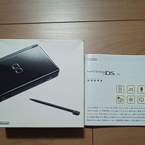 DS lite 本体 ブラック 箱 説明書 充電器付