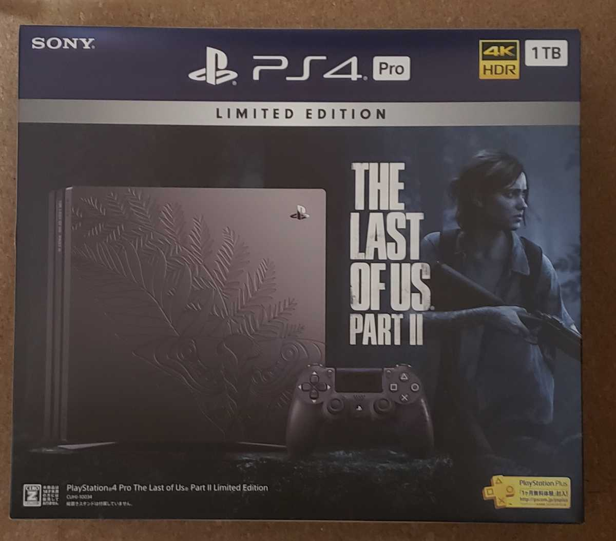 PlayStation 4 Pro The Last of Us Part II Limited Edition【Amazon.co.jp特典】The Last of Us Part II オリジナル ギターピック(付)