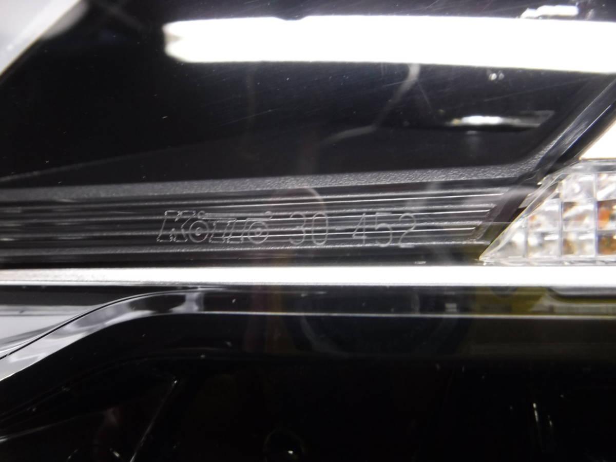 クラウン ハイブリッド AZSH20 LED ヘッドランプ ユニット 左 KOITO 30-452_画像10