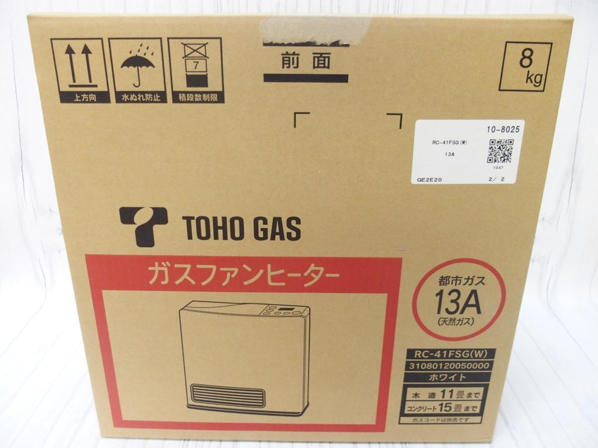 1円~ 新品未開封 東邦ガス ガスファンヒーター RC-41FSG(W) 都市ガス 13A 木造11畳 コン