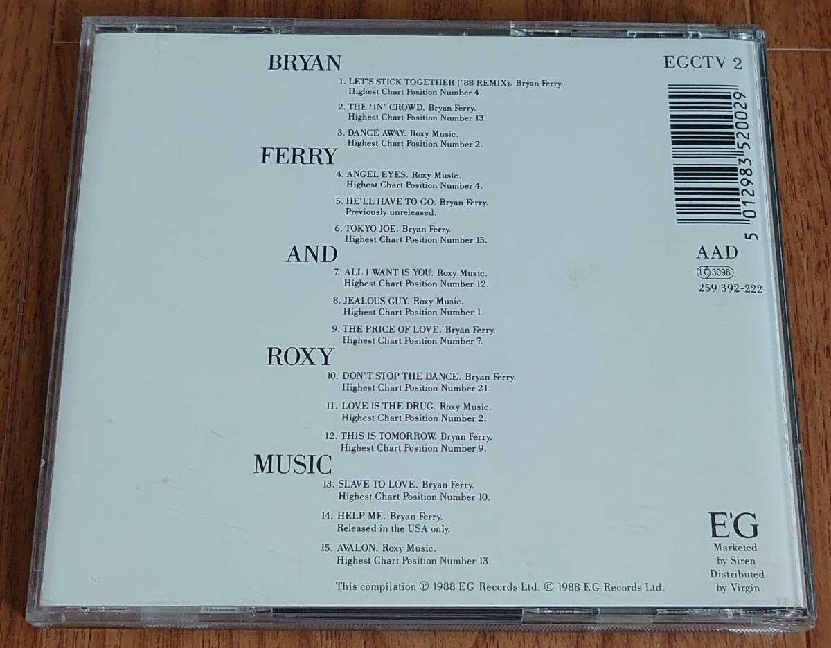 CD『ジ・アルティメイト・コレクション/ブライアン・フェリー』「The Ultimate Collection/Bryan Ferry」