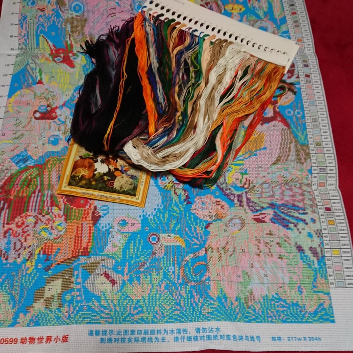 クロスステッチ刺繍キット(Dw0599)