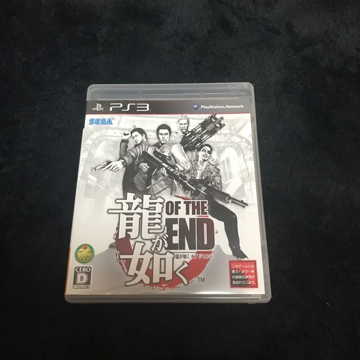 【PS3】 龍が如く OF THE END [通常版]