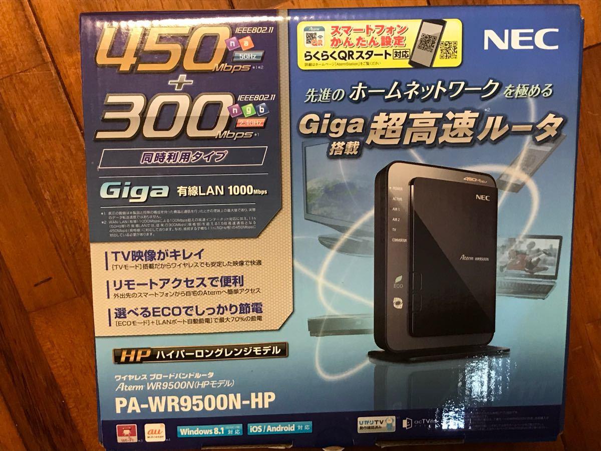 無線LANルーター Aterm 無線LANルーター NEC Wi-Fi WR9500Nハイパーロングレンジモデル