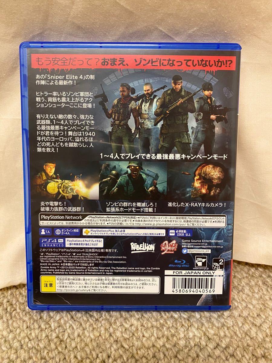【PS4】 Zombie Army 4: Dead war