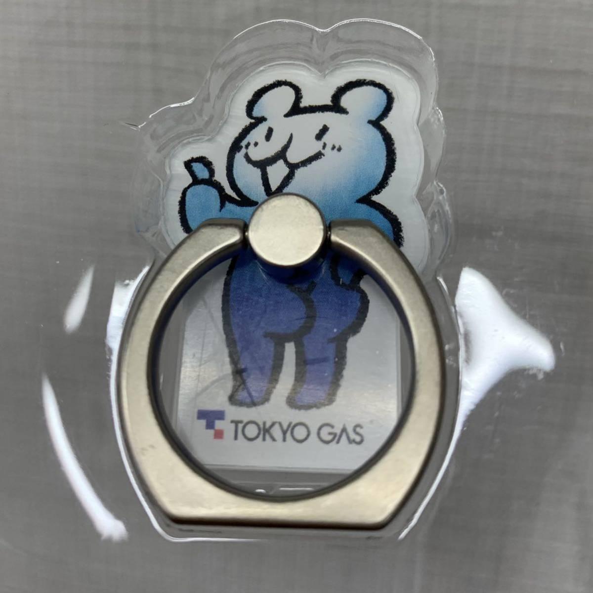 非売品!ガスパッチョ オリジナルスマホリング 東京ガス_画像4