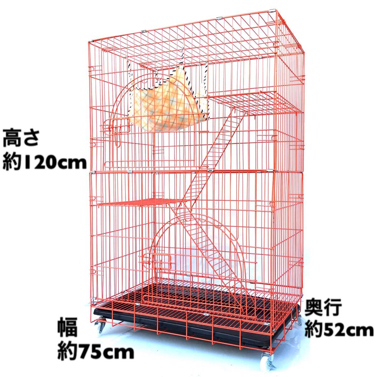 キャットケージ 猫ケージ ネコゲージ 大型 2段3段 折りたたみ式 ペットハウス 小動物 室内 快適空間 キャロット オレンジ 橙