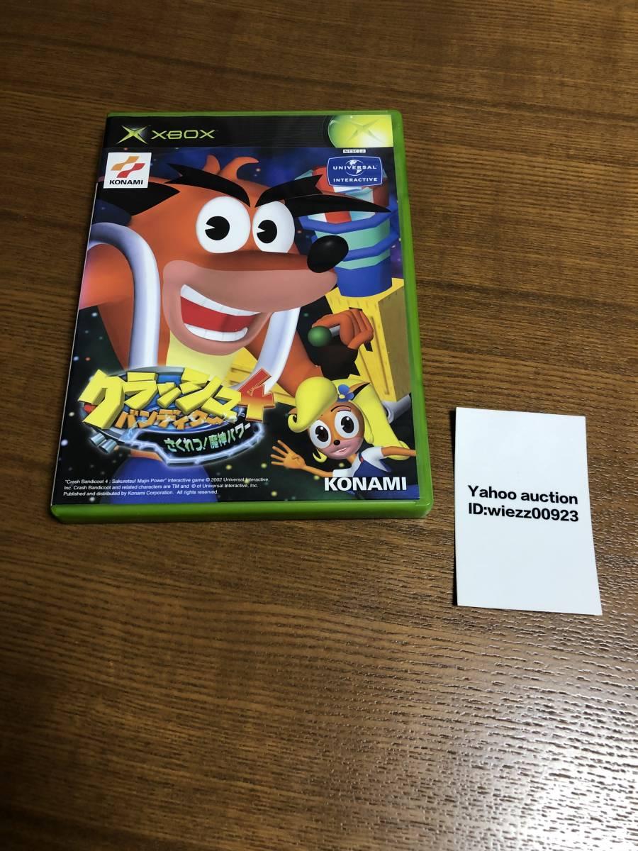 送料無料 Xbox★クラッシュ・バンディクー4 さくれつ!魔神パワー★used import japan