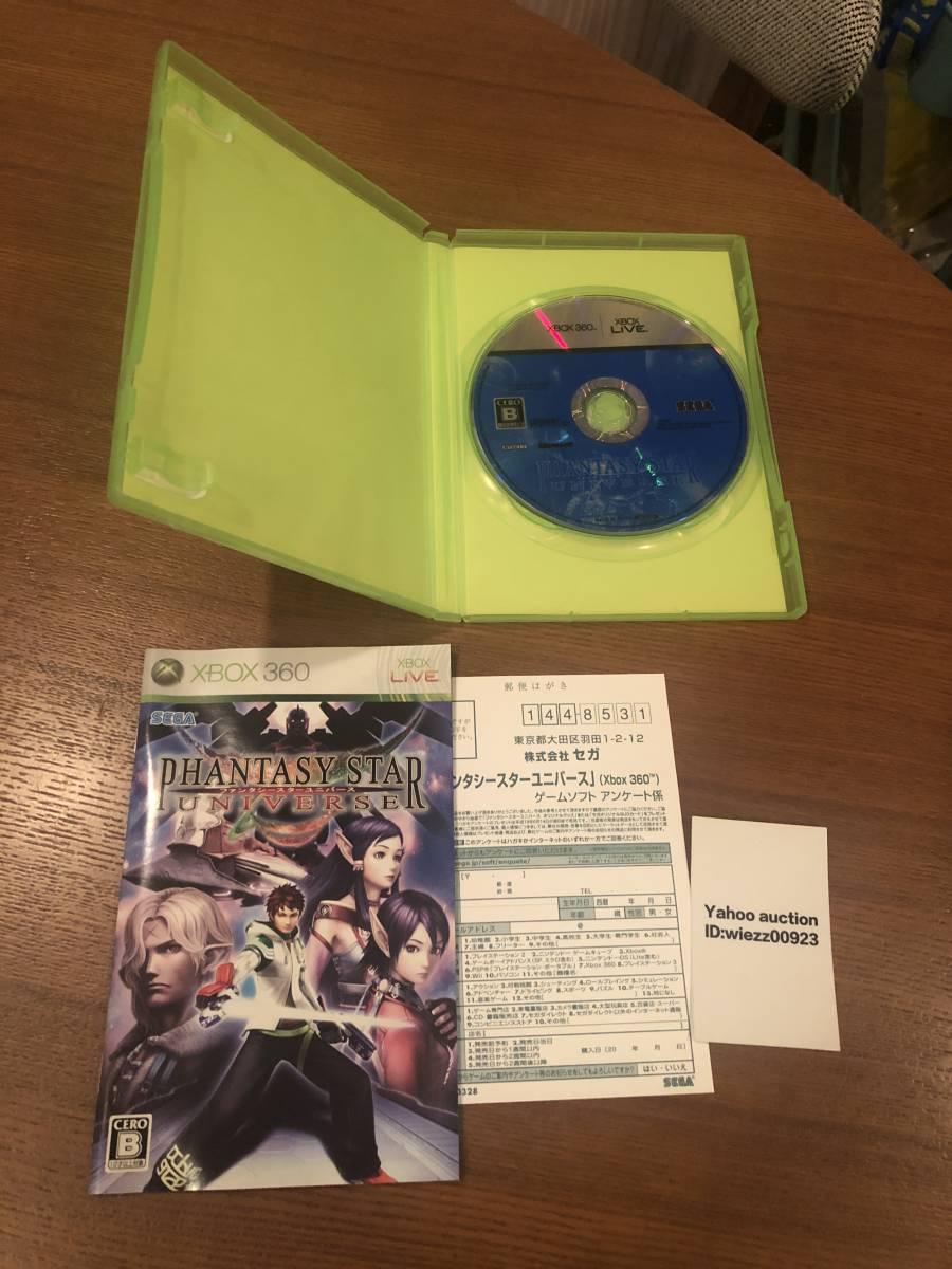 送料無料 Xbox★ファンタシースター ユニバース★used☆Phantasy Star universe☆import japan
