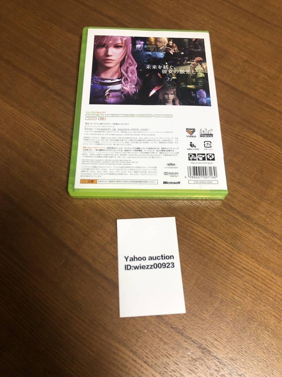 送料無料 Xbox360★ファイナルファンタジー 13-2★used☆Final Fantasy XIII-2☆import japan