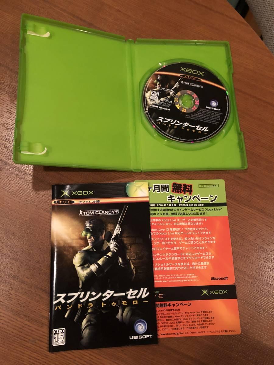 送料無料 Xbox★スプリンターセル パンドラ トゥモロー★ Used☆ SPLINTER CELL PANDORA TOMORROW☆import japan