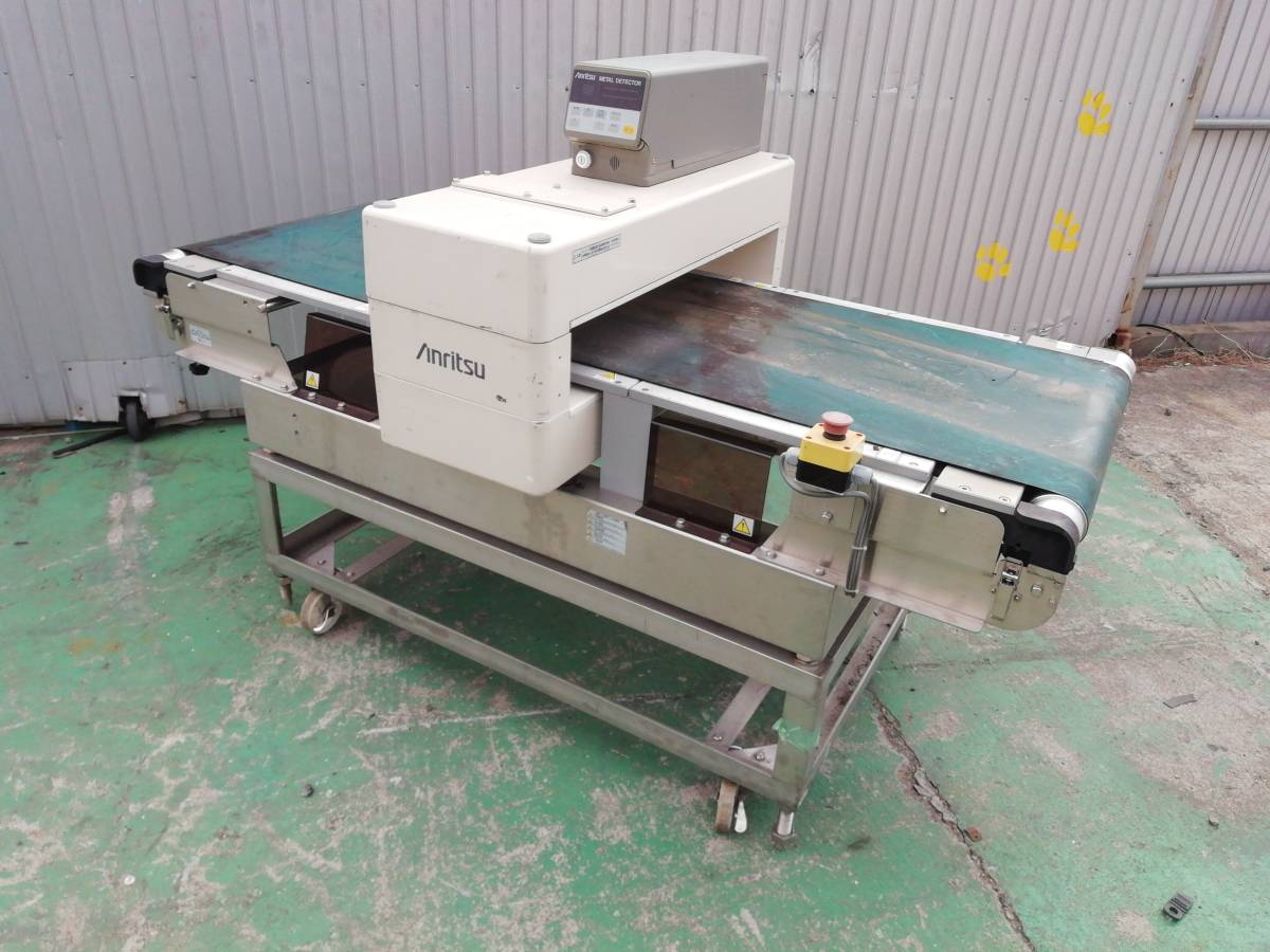 (H)ANRITSU アンリツ 金属検出器 金属検査機 探知機 KD823AW