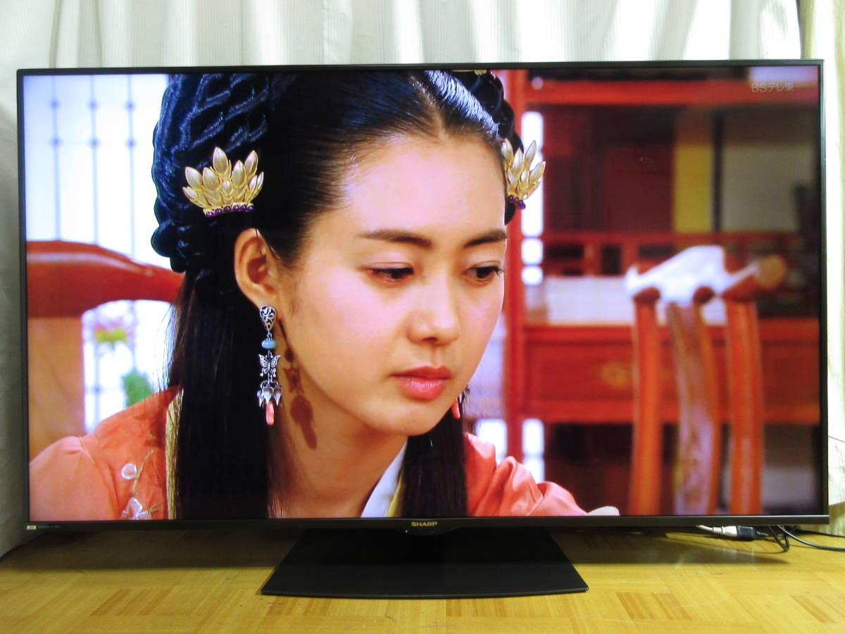 シャープ AQUOS 8T-C70BW1 [70インチ] 展示品1年保証 8K対応液晶テレビ FN_画像3