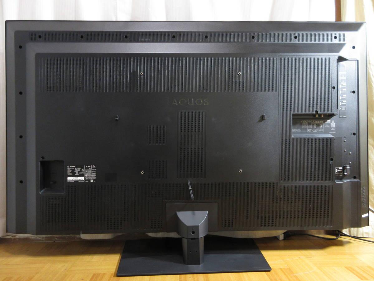 シャープ AQUOS 8T-C70BW1 [70インチ] 展示品1年保証 8K対応液晶テレビ FN_画像7
