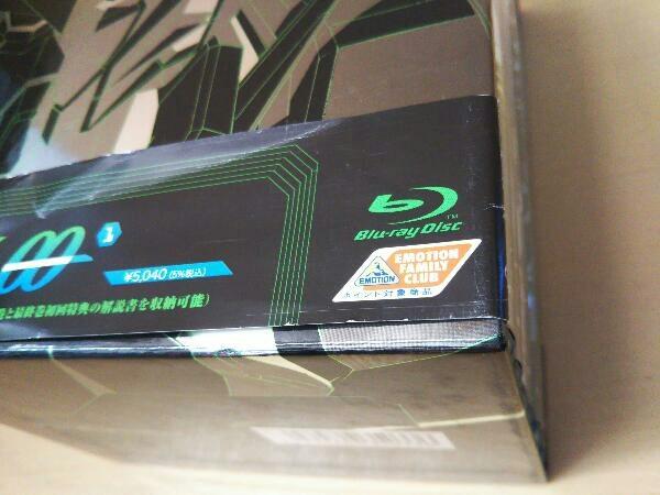 【※※※】[全7巻セット]機動戦士ガンダム00 1~7(Blu-ray Disc)_画像6