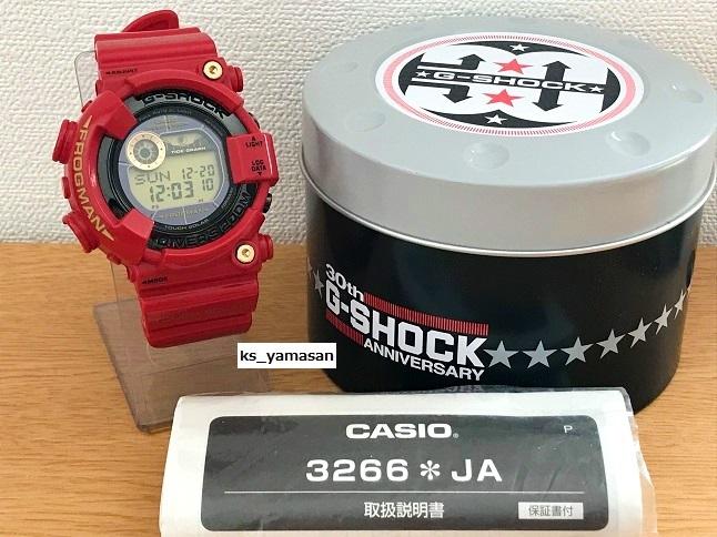 ☆ 購入者決定済 ☆ GF-8230A-4JR Rising RED ライジングレッド G-SHOCK 30周年 FROGMAN Gショック CASIO カシオ 30th anniversary_画像1