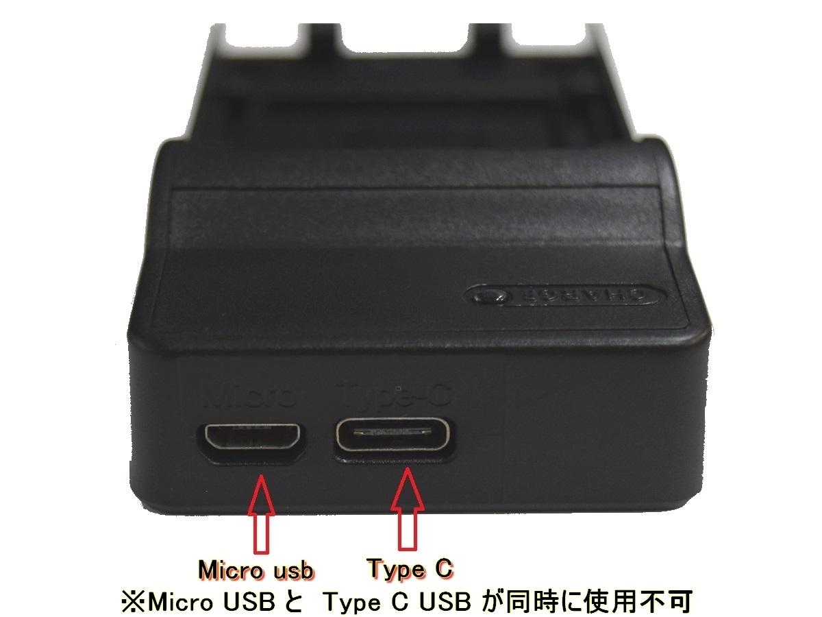 AG-BPS581 VW-VBG130-K VW-VBG260-K VW-VBG6 用 USB Type C 超軽量 急速 互換 充電器 バッテリーチャージャー パナソニック Panasonic_画像5