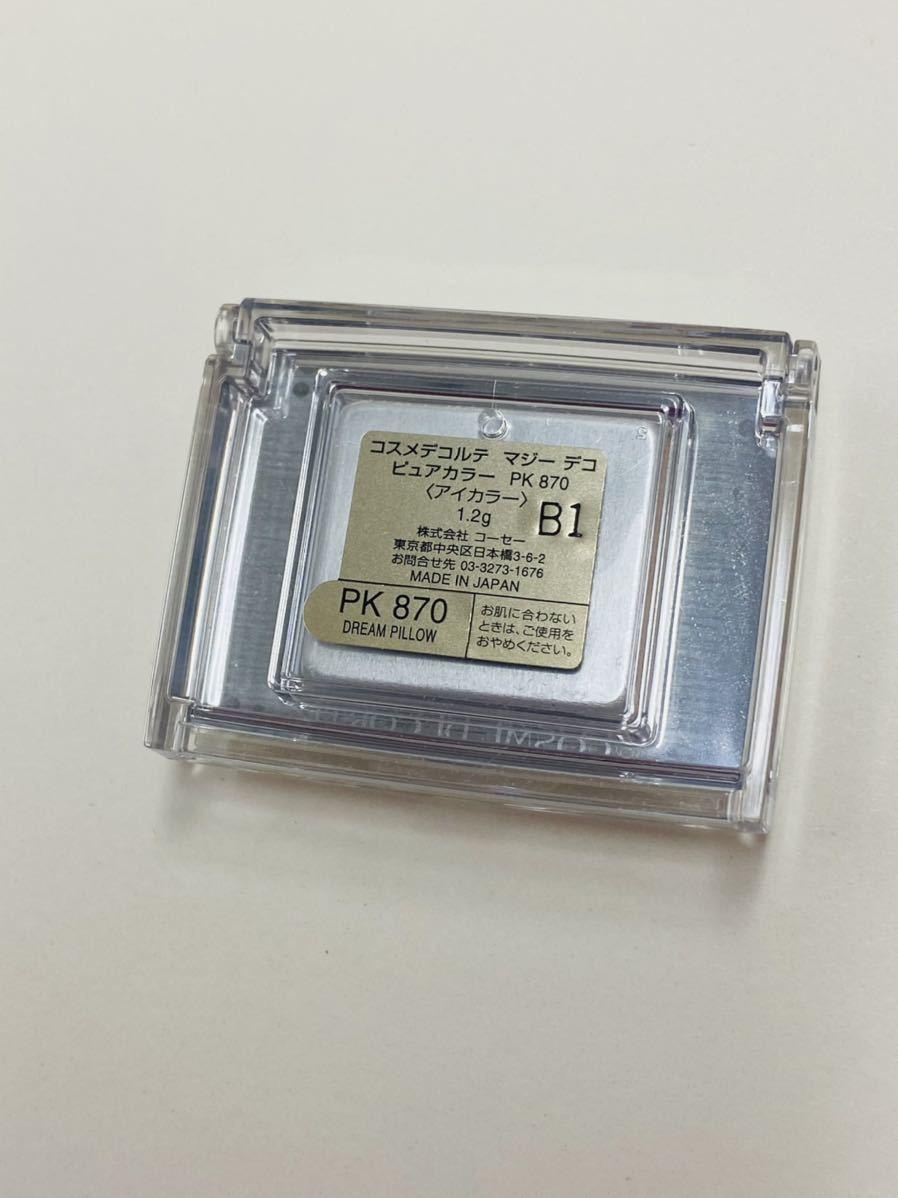 【送料無料・中古】コスメデコルテ マジーデコ ピュアカラー PK870 アイシャドウ 1,575円