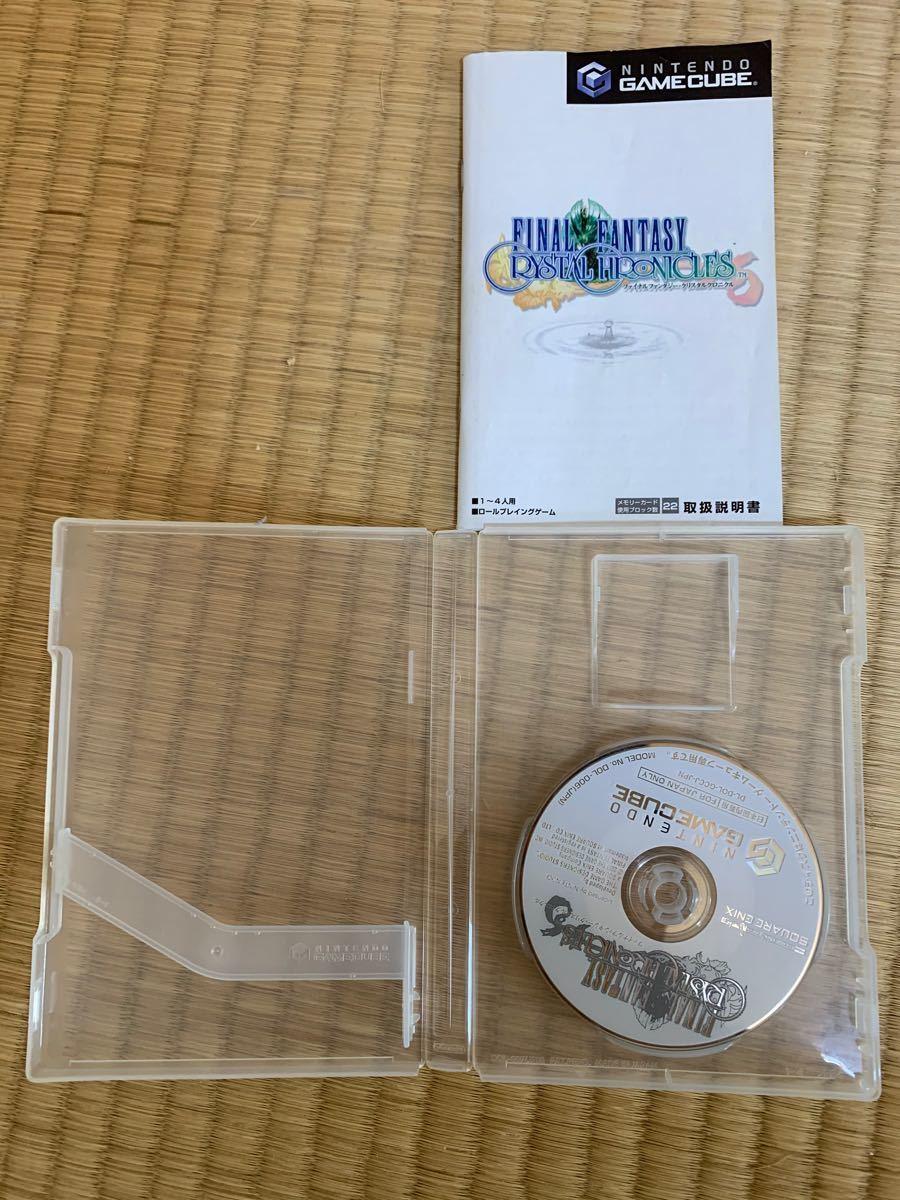 ファイナルファンタジー ・クリスタルクロニクル ゲームキューブ
