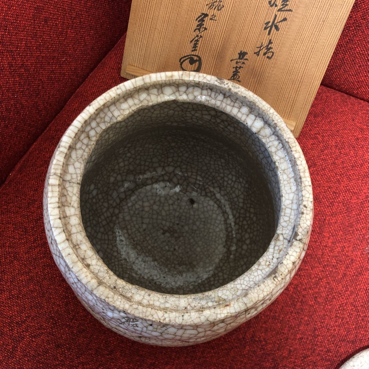 志野 和 茶道具_画像7