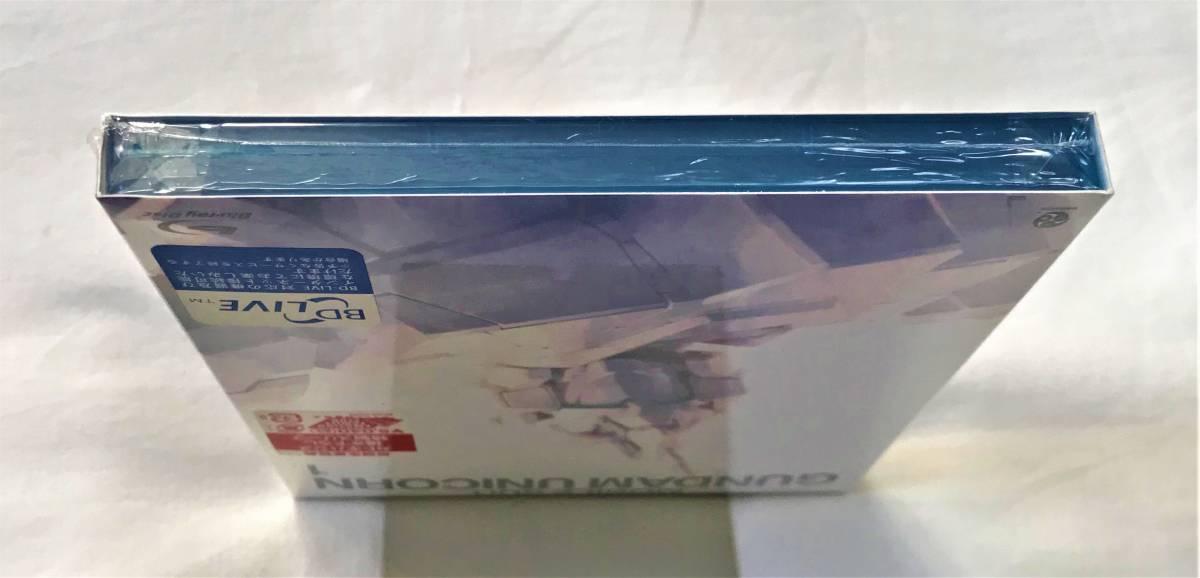 ◎新品◎ Blu-ray 機動戦士ガンダムUC 1 初回限定版  MOBILE SUIT GUNDAM UNICORN ユニコーン BD ブルーレイ_画像4