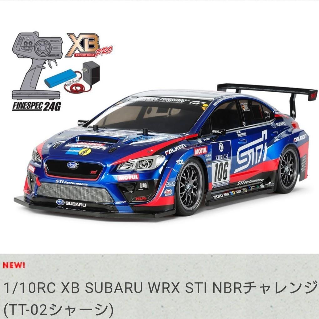 タミヤ  XB SUBARU WRX STI NBRチャレンジプロポ&バッテリー