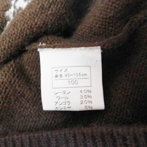 ヒスミニ ヒステリックミニ HYSTERIC MINI 100cm 長袖 ニット セーター コゲ茶 ウール カシミア 混 トップス_画像7