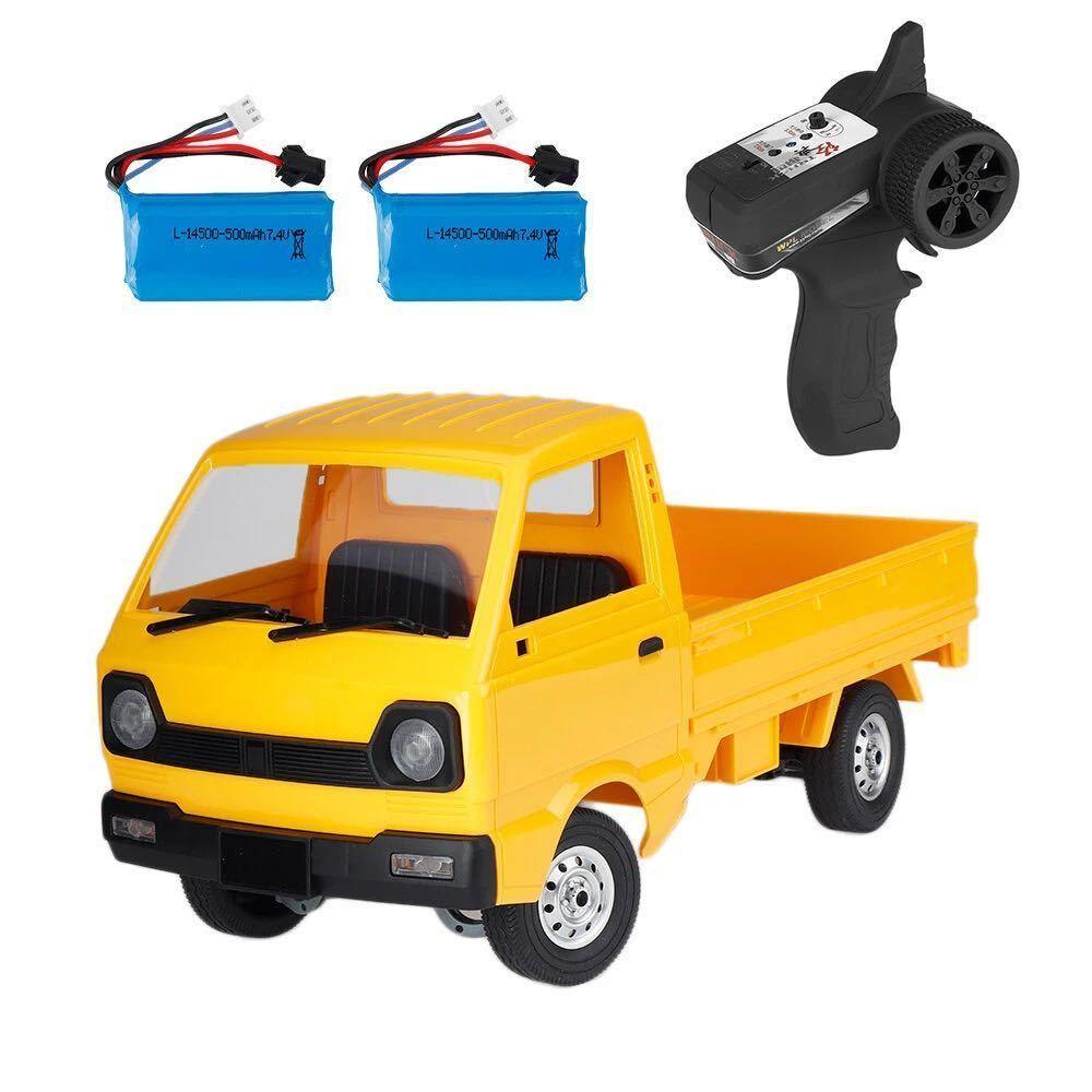 ★国内即納★バッテリー2本 黄色 イエロー WPL D12 ラジコンカー 軽トラック RC 1/10 2.4G 2WD RTR ドリフト スズキ キャリー SUZUKI CARRY_画像7