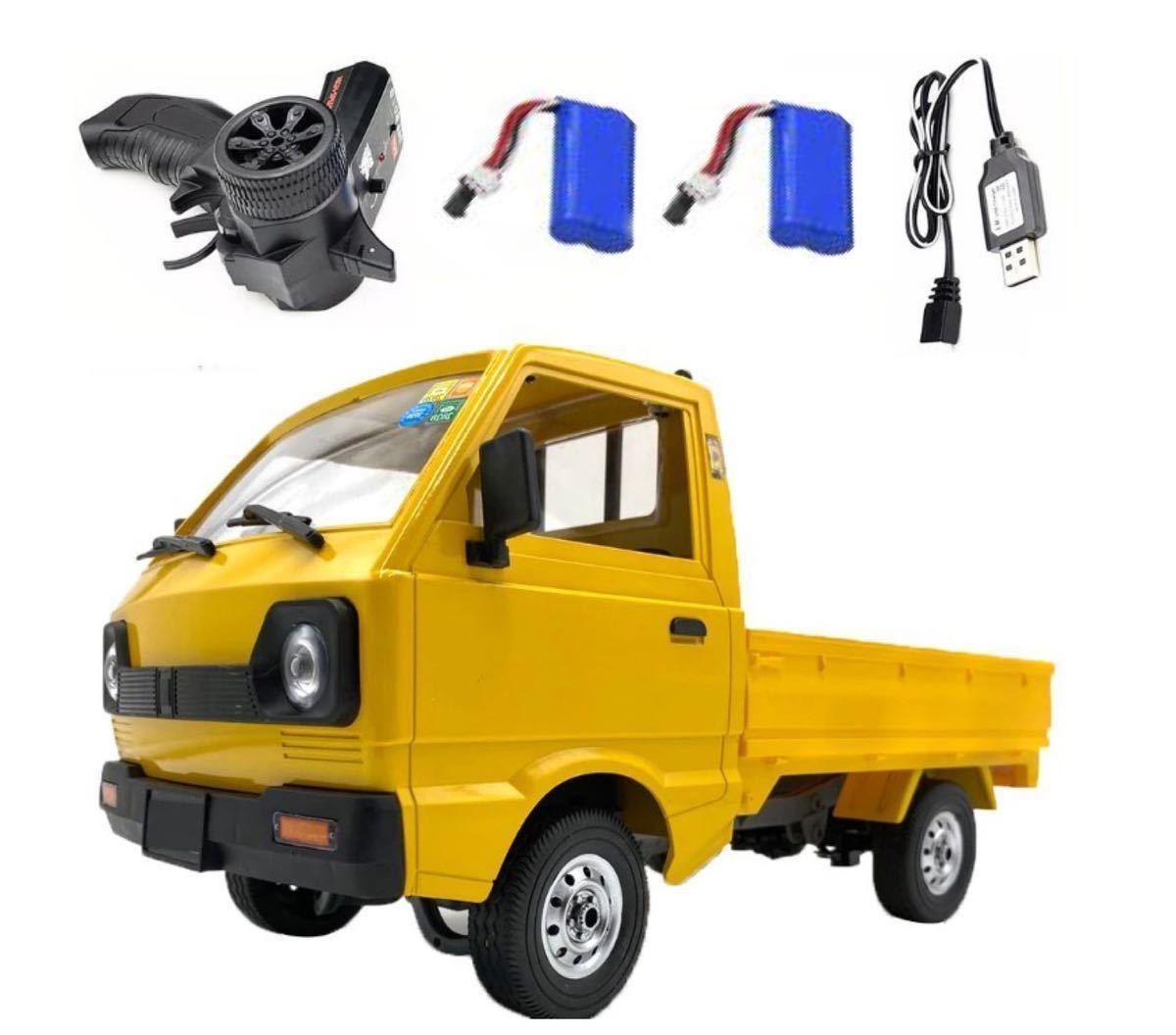 ★国内即納★バッテリー2本 黄色 イエロー WPL D12 ラジコンカー 軽トラック RC 1/10 2.4G 2WD RTR ドリフト スズキ キャリー SUZUKI CARRY_画像6