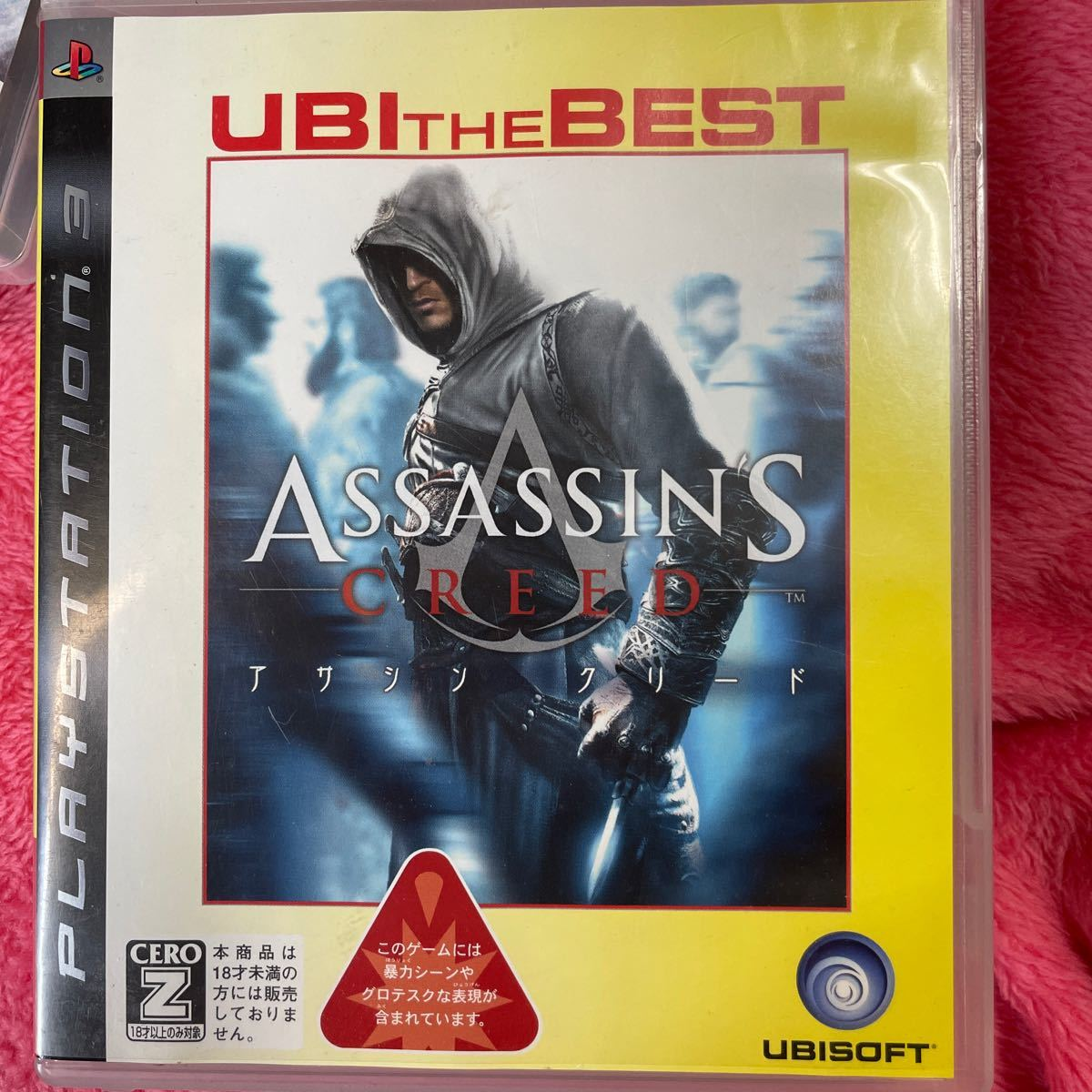 PS3 アサシンクリード ASSASSIN'S CREED PS3
