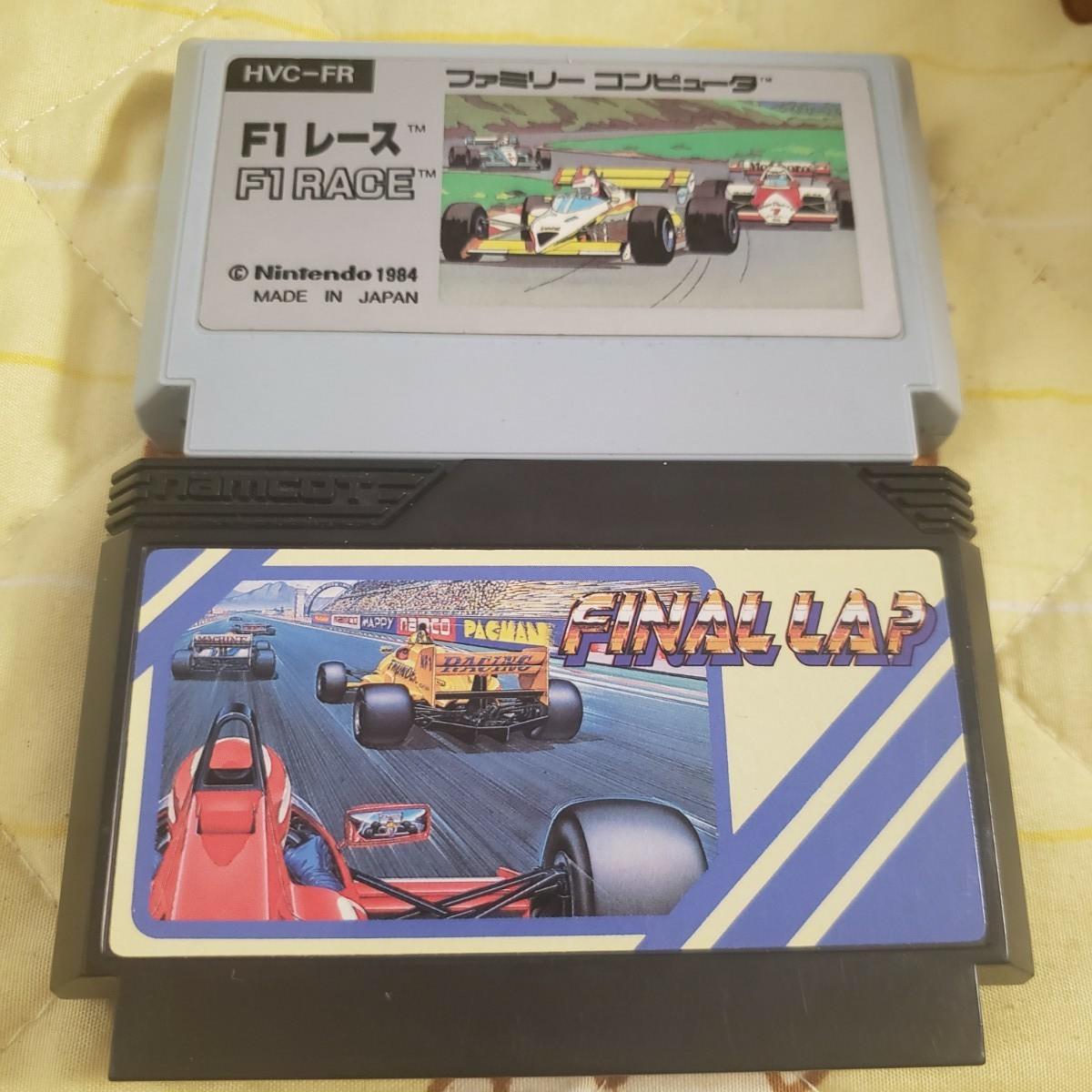 【動作確認済】任天堂&ナムコ F1レースゲーム2本セット! ファミコン版