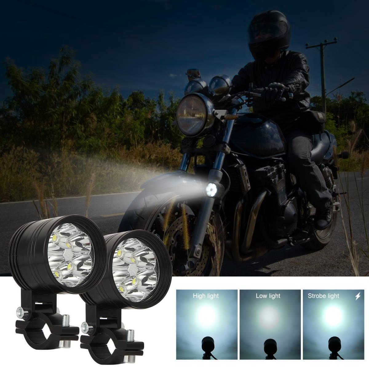 2個入り! オートバイ/バイク ヘッドライト 補助灯 6連 ledフォグランプ 作業灯 12V スポットライト プロジェクター ワークライト ホワイト_画像1