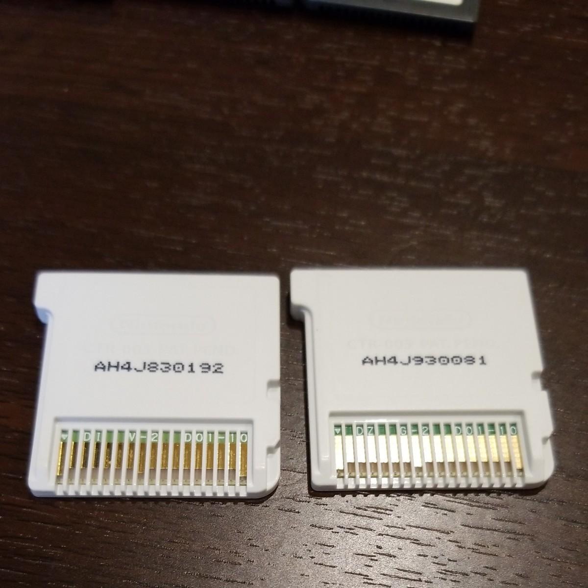 【2本セット】モンスターハンター4  ソフト  3DS まとめ売り
