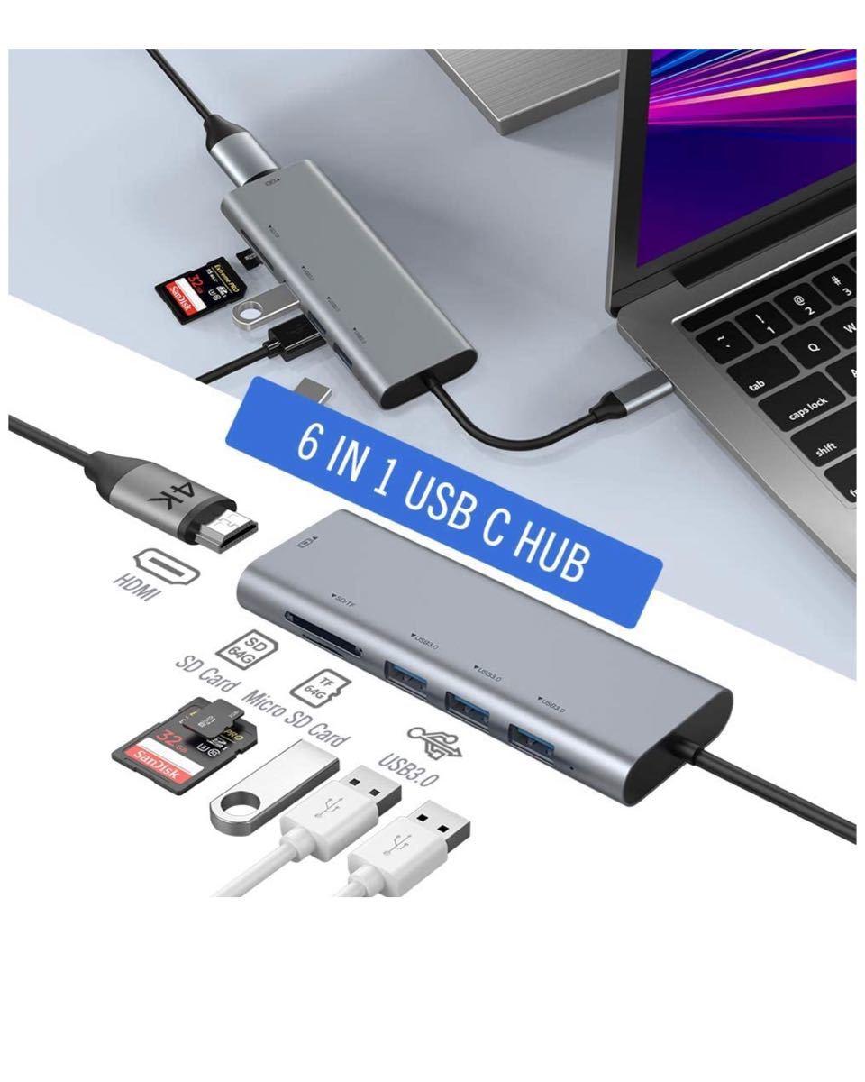 新品★USB typeC ハブ変換アダプター 6in1 4KHDMI出力ポート