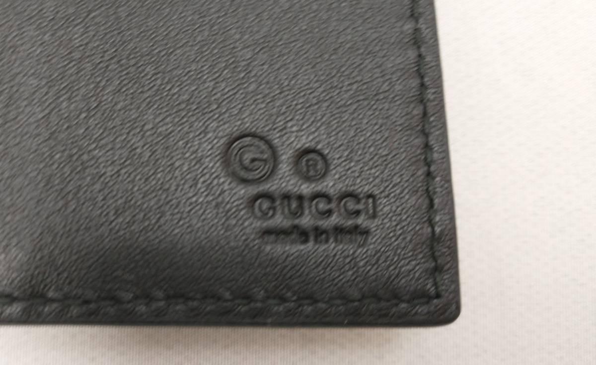 【即決・未使用品・展示品】GUCCI グッチ マイクロGG カードケース 札入れ 二つ折り財布 292533 ブラック レザー メンズ_画像3