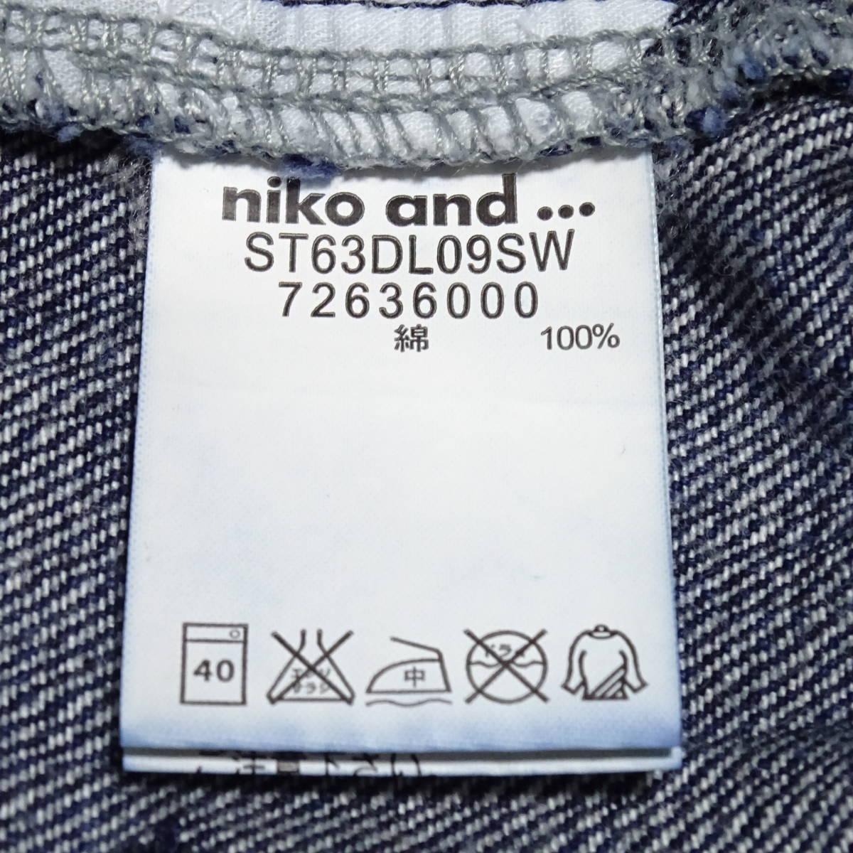 niko and ... ニコアンド デニム ワイドパンツ ストレート Lサイズ 濃紺 ウエスト約74cm 宅急便コンパクト 送料無料 匿名配送